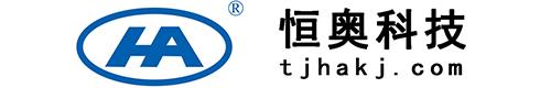 天津市恒奥科技发展有限公司