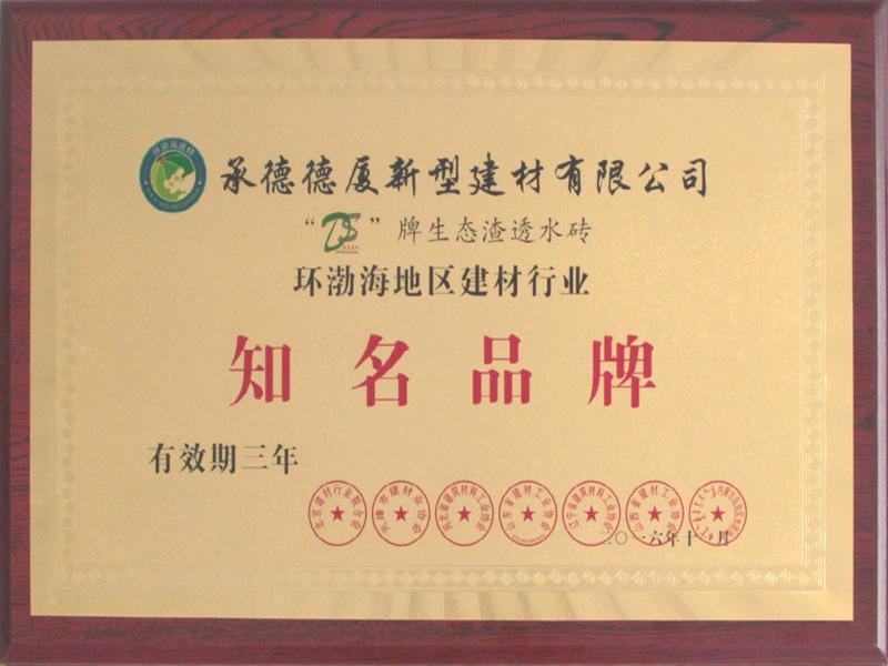 2016榮譽7