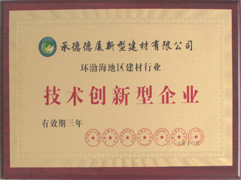 2016年榮譽6