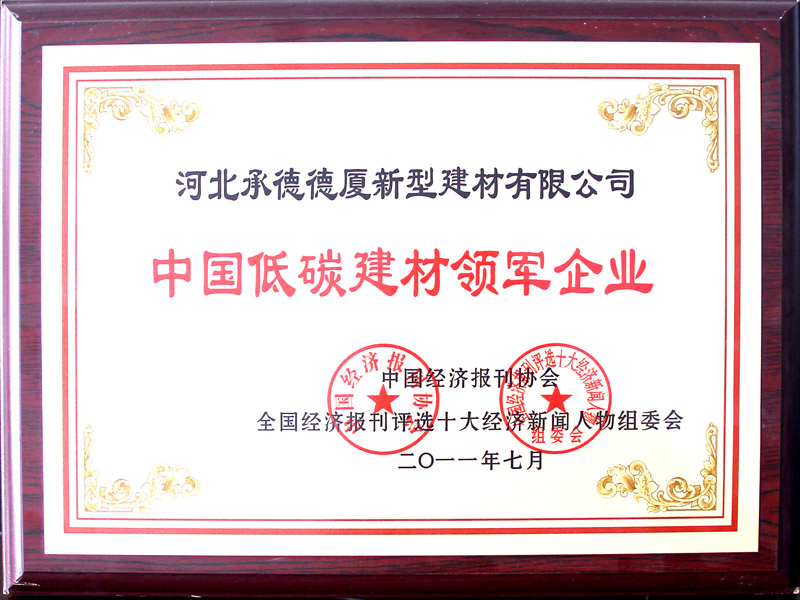 2014年榮譽5