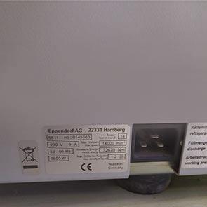 【RS10003】Eppendorf  5810R 高速冷冻离心机