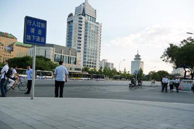 德厦透水砖铺装在北京中央电化教育馆