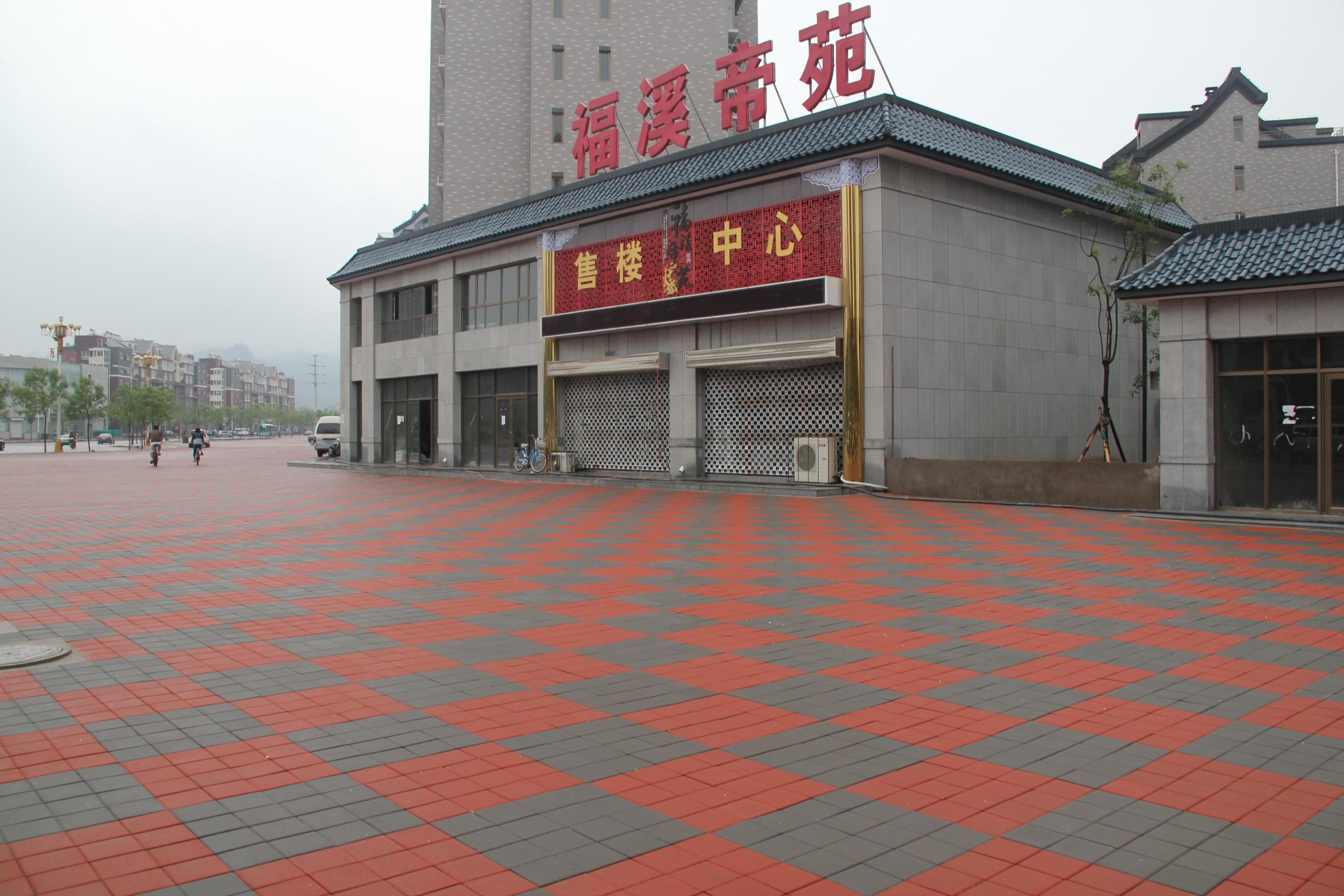 亚博体育网页登录产品铺装在双滦区福溪帝苑小区