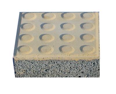 透水磚系列之黃色透水小止步磚
