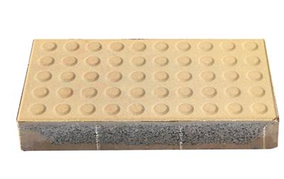 透水磚系列之黃色透水大止步磚