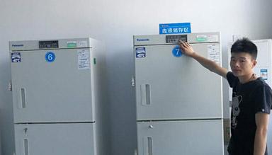 SANY0一40℃储血冰箱型号mDF一5411检修