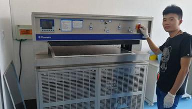 DOmetiC速冻机 型号mF21 检修