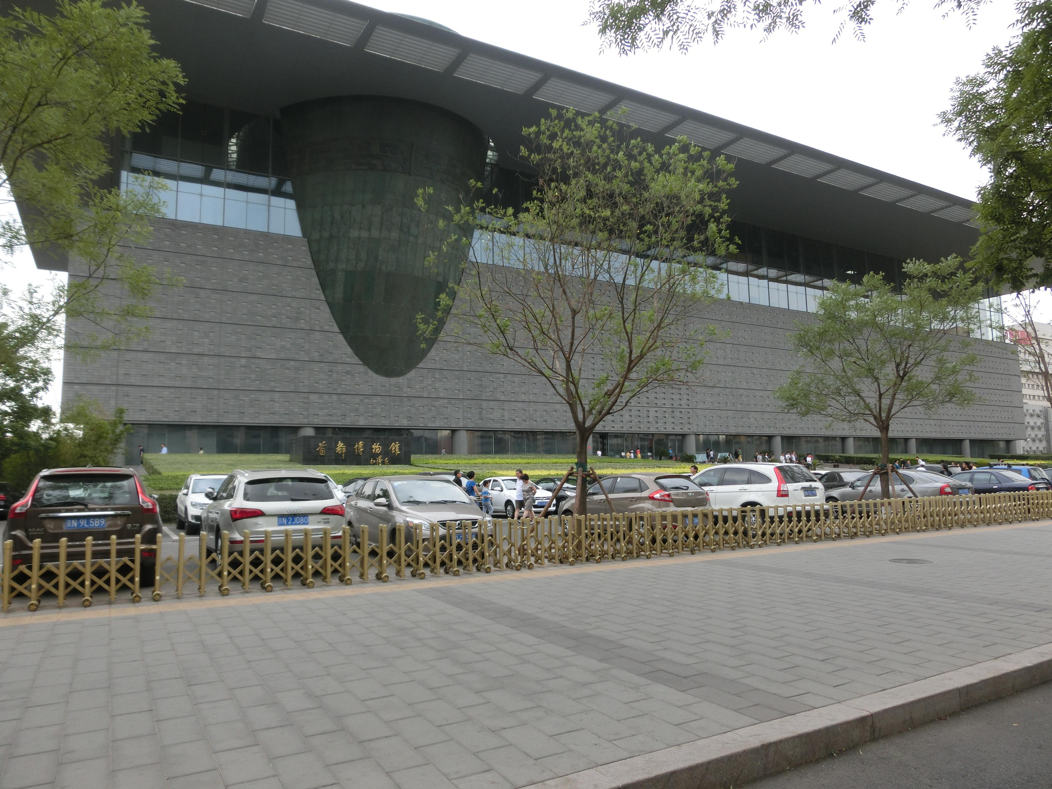 首都博物馆门前