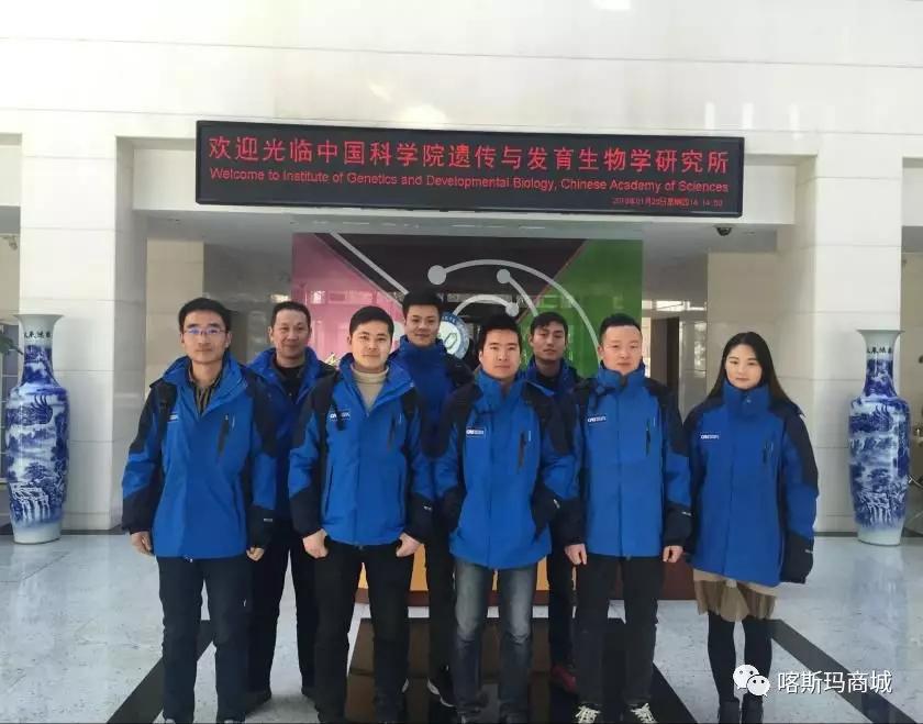 【远洋东方】致力于打造成为一家高端进口仪器维修为主业的专业仪器服务商!