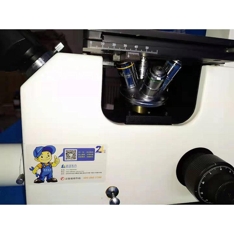 COIC XDS-1B 倒置荧光显微镜