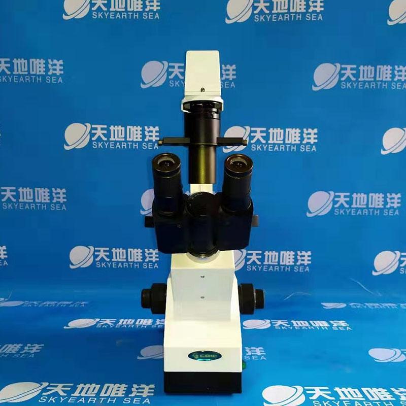 COIC XDS-2B 倒置荧光显微镜