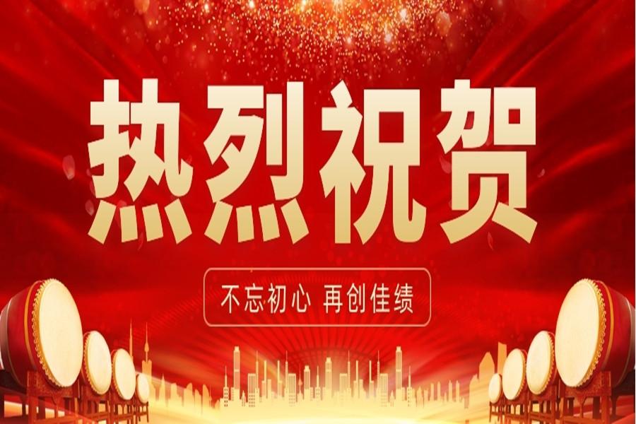 热烈祝贺 | 国联股份、涂多多入选2020北京民营企业百强!
