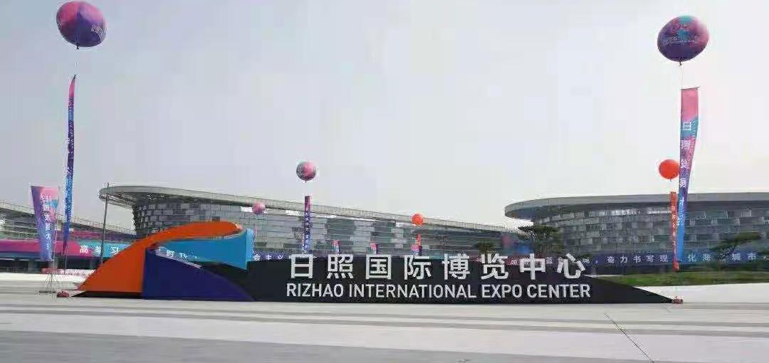 2021中国钢铁低碳智能高质量发展峰会