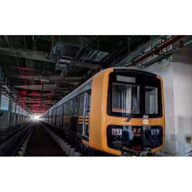 北京地铁7号线调度系统