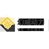 徐州幻威动力智能科技有限公司