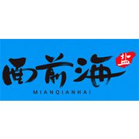 海南省东方盐场有限公司