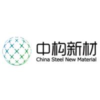 厦门中构新材料科技股份有限公司