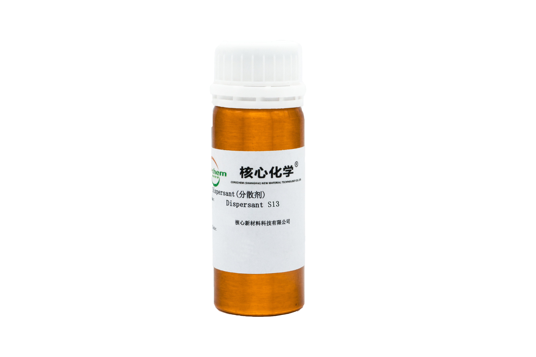 凹版油墨超分散剂Disuper S13