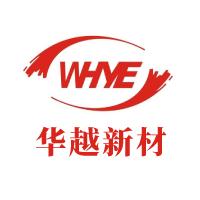 合肥华越新材料科技有限公司