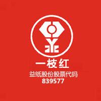 浙江益纸淀粉科技股份有限公司