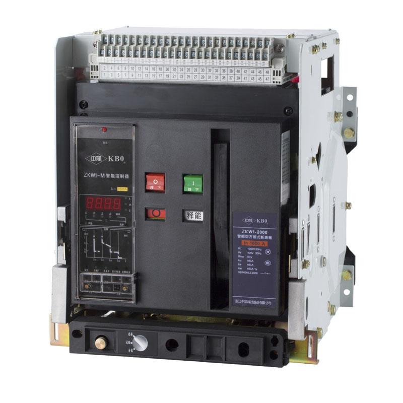 ZKW1系列智能型万能式断路器