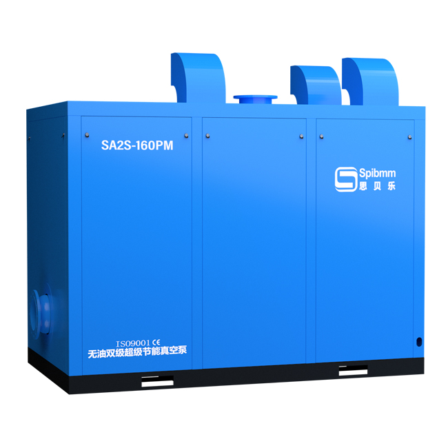 无油节能真空泵SA50-160PM