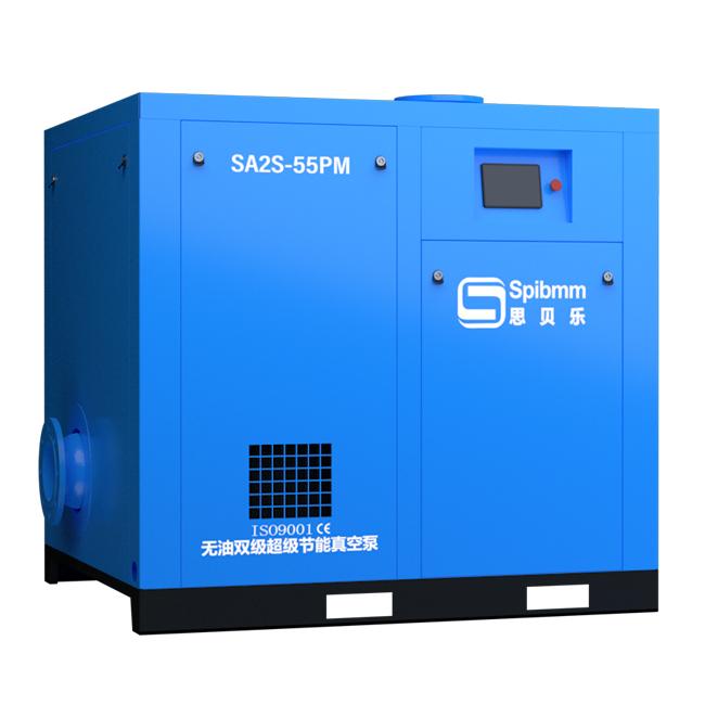 无油节能真空泵SA2S-55PM